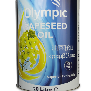 Olympic Rapeseed Oil Drum 20 Litres
